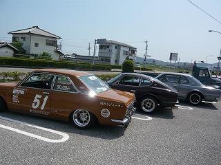 s-yuzuP1040300.jpg