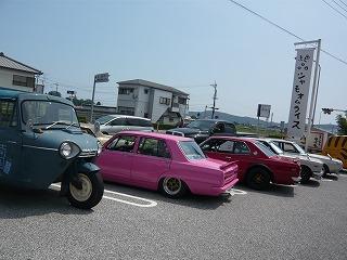 s-yuzuP1040305.jpg