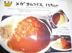 s-yuzuP1040333.jpg