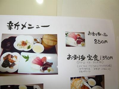s-yuzuP1040339.jpg