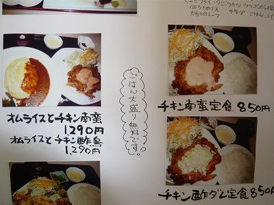 s-yuzuP1040341.jpg
