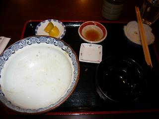 s-yuzuP1040347.jpg