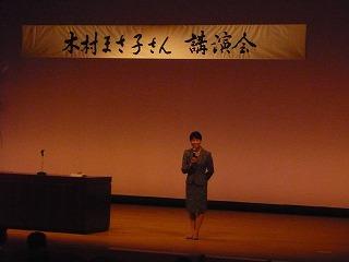 s-yuzuP1040348.jpg