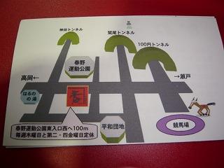 s-yuzuP1040357.jpg