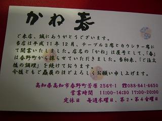 s-yuzuP1040358.jpg