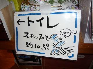 s-yuzuP1040370.jpg