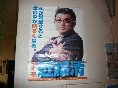 s-yuzuP1040376.jpg
