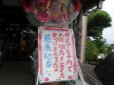 s-yuzuP1040454.jpg