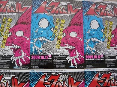 s-yuzuP1040455.jpg