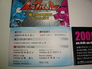 s-yuzuP1040462.jpg