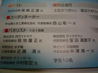 s-yuzuP1040463.jpg