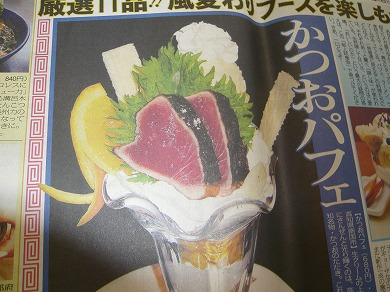 s-yuzuP1040532.jpg