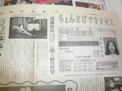 s-yuzuP1040535.jpg