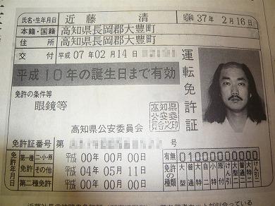 s-yuzuP1040537.jpg