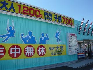 s-yuzuP1040542.jpg
