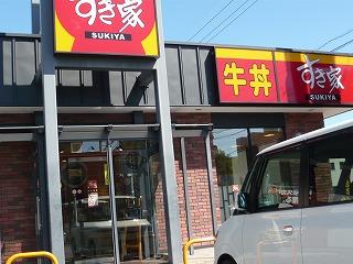 s-yuzuP1040544.jpg