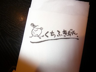 s-yuzuP1040567.jpg