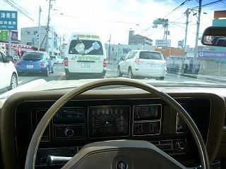 s-yuzuP1040576.jpg