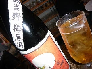 s-yuzuP1040606.jpg