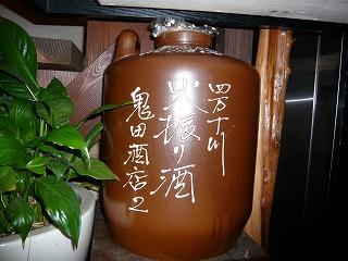 s-yuzuP1040611.jpg