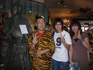 s-yuzuP1040629.jpg