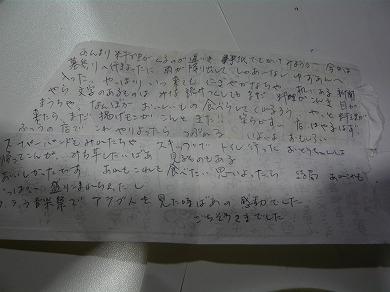 s-yuzuP1040637.jpg