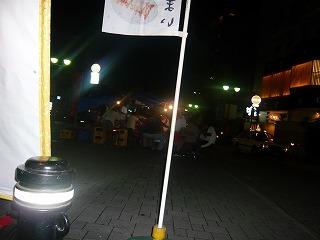 s-yuzuP1040653.jpg
