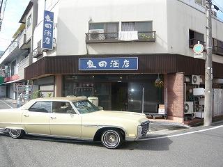 s-yuzuP1040665.jpg