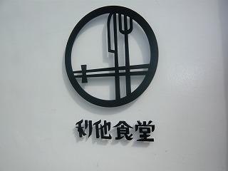 s-yuzuP1040666.jpg