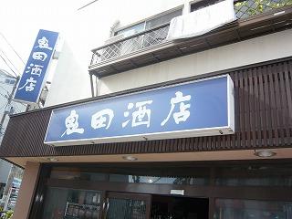 s-yuzuP1040668.jpg