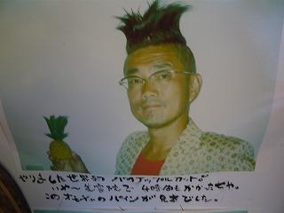 s-yuzuP1040705.jpg