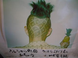 s-yuzuP1040706.jpg