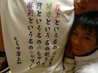 s-yuzuP1040709.jpg