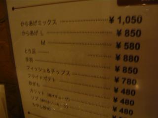 s-yuzuP1040725.jpg