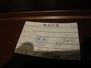 s-yuzuP1040756.jpg