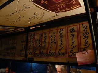 s-yuzuP1040758.jpg