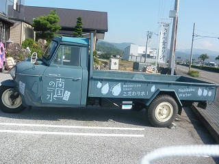 s-yuzuP1040774.jpg