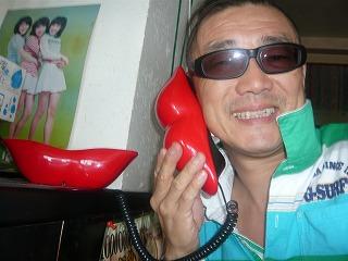 s-yuzuP1040782.jpg