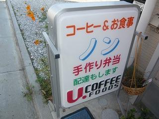 s-yuzuP1040790.jpg