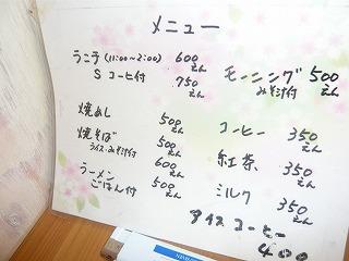 s-yuzuP1040804.jpg