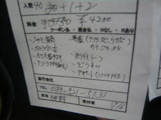 s-yuzuP1040810.jpg