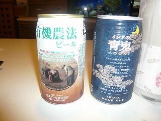 s-yuzuP1040833.jpg