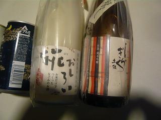 s-yuzuP1040835.jpg