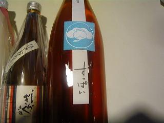 s-yuzuP1040836.jpg