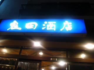 s-yuzuP1040838.jpg