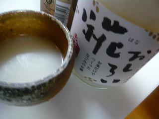 s-yuzuP1040842.jpg