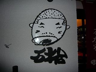 s-yuzuP1040878.jpg