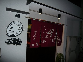s-yuzuP1040879.jpg