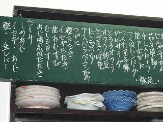 s-yuzuP1040882.jpg