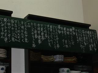 s-yuzuP1040883.jpg